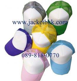 หมวกแก๊ป ผ้ามองตากูท์ เสริมฟองน้ำ ชนิดตัดต่อ สองสี