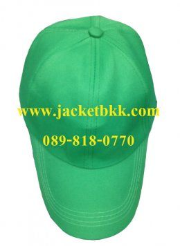 หมวกแก๊ปผ้าลีวายสีเขียว (เขียวบิ๊กซี)