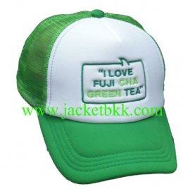หมวกแก๊ปสำเร็จรูป-ปัก Fuji-Cha