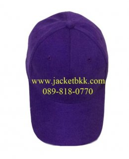 หมวกแก๊ปผ้าพีชสีม่วง เจาะรูตาไก่+มีแซนวิชสีขาว ปลายปีกหมวก