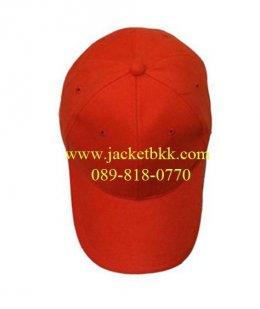 หมวกแก๊ปผ้าพีชสีส้ม เจาะรูตาไก่+มีแซนวิชสีขาว ปลายปีกหมวก