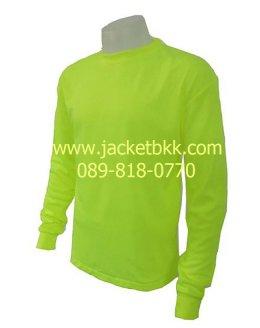 เสื้อคนงานแขนยาว-สีเหลือง