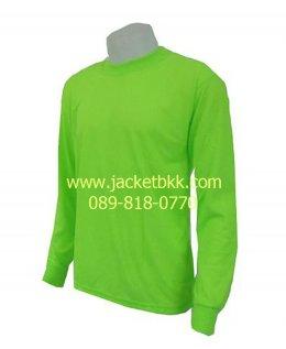เสื้อคนงานแขนยาว-สีเขียวสะท้อนแสง