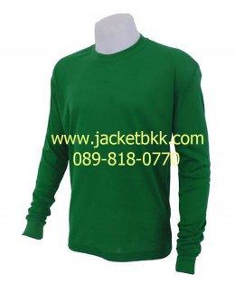 เสื้อคนงานแขนยาว-สีเขียวไมโล