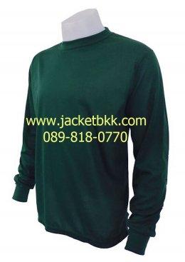 เสื้อคนงานแขนยาว - สีเขียวหัวเป็ด