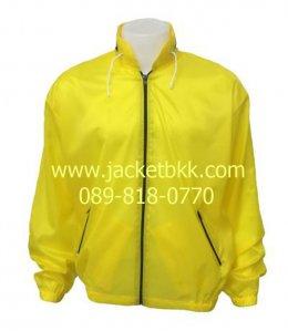 เสื้อแจ็คเก็ตผ้าร่มมีฮู๊ด สีเหลือง