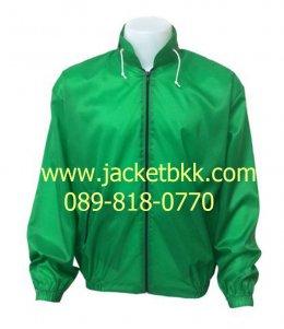 เสื้อแจ็คเก็ตผ้าร่มมีฮู๊ด สีเขียว