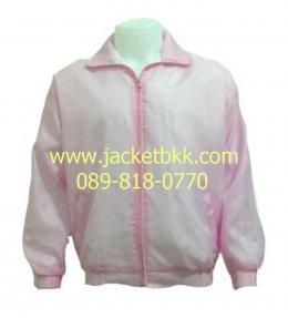 เสื้อแจ็คเก็ตผ้าร่ม สีชมพูอ่อน