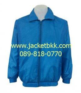 เสื้อแจ็คเก็ตผ้าร่ม สีฟ้า