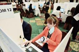 เจรจาธุรกิจกับประเทศญี่ปุ่น