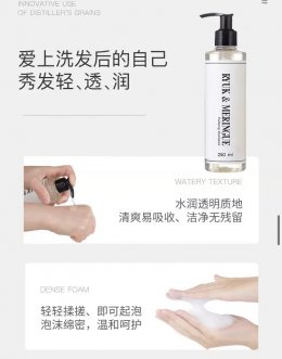 R&M มีขายใน Taobao ประเทศจีนแล้ว