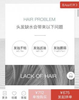 R&M มีขายใน website Pinduoduo ประเทศจีนแล้ว