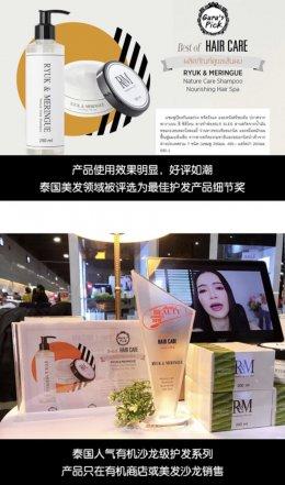R&M มีขายใน website ของ JD.COM ประเทศจีนแล้ว
