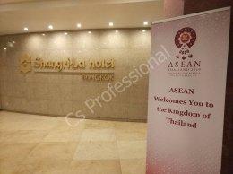 ASEAN Senior Officals's Meeting 2019