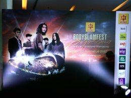 งานแถลงข่าวคอนเสิร์ต Bodyslam ณ สยามพารากอน
