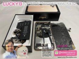 iPhone 11PROMAX 64GB SPACEGRAY ศูนย์ไทย TH ใช้งานปกติ เพียง 28,900฿ เท่านั้น