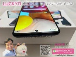 มือถือ A71 8 128GB ศูนย์ไทย มือสอง
