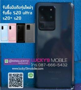 iPhone SE2 64GB RED PRODUCT มือ 1 ยังไม่แกะซีน ศูนย์ไทย ขายเพียง 13,900฿