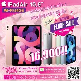 รับซื้อ-iPad-10.9-นิ้ว