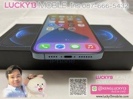 รับซื้อ iPhone 12PROMAX 512GB PACIFIC BLUE มือสอง