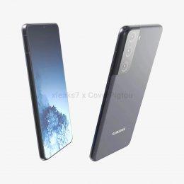 ราคา Galaxy S21