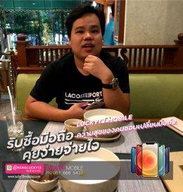 GALAXY S9 MIDNIGHT BLACK เครื่องศูนย์ไทย TH 5,900฿