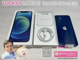 ไอโฟน 12 64GB สี BLUE มือ 1 ยังไม่ใช้งาน ใหม่ 100% ยังไม่ AC เพียง 24,900฿ เท่านั้น (จากราคาเต็ม 29,900฿)