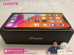 11PROMAX 256GB GOLD ศูนย์ไทย TH มือ 2 สภาพนางฟ้า ราคาเพียง 33,900฿ เท่านั้นจ้า !!