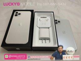 iPhone 11 PROMAX 256GB SILVER ศูนย์ไทย TH อายุ 2 วัน สภาพงามสุด