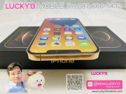 iPhone 12PROMAX 128GB GOLD 2SIM สภาพนางฟ้า