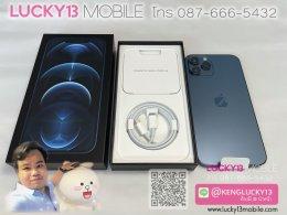 12PROMAX 128GB PACIFIC BLUE ศูนย์ไทย TH มือ 1 ยังไม่ใช้งาน
