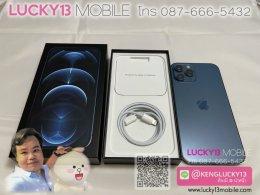 iPhone 12PROMAX 256GB PACIFIC BLUE ศูนย์ไทย มือสอง