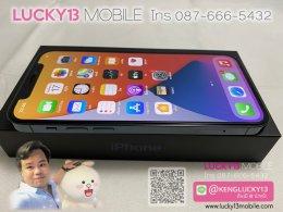 12PRO 256GB PACIFIC BLUE ศูนย์ไทย