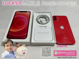 12 128GB RED ศูนย์ไทย TH ครบยกกล่อง สภาพสวยมาก 98% แบต 100% ประกันยาว