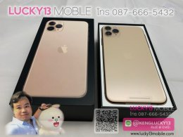 เก่ง รับซื้อ iphone XS และ iPhone 11 Pro ใหม่!  โทร 0876665432 เก่ง