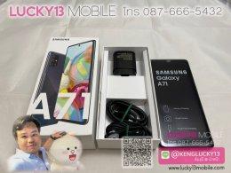 A71 8 ram 128GB ศูนย์ไทย TH มือสอง
