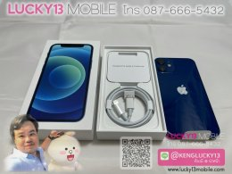IPHONE12MINI 64GB BLUE ใหม่_ไทย