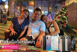 iPhone XSMAX 64GB GOLD ศูนย์ไทย เพิ่งเคลมมา สวยๆยกกล่อง เพียง 20,900฿ เท่านั้นจ้า !!