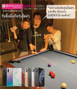 iPhone 11PROMAX 64GB SPACEGRAY ศูนย์ไทย TH อปก ครบยกกล่อง อายุ 2 อาทิตย์ เพียง 33,900 เท่านั้นจ้า !!