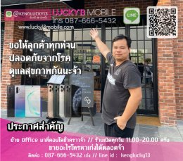 "iPad PRO 11"" 256GB WIFI SILVER ศูนย์ไทย TH อปก แท้ครบยกกล่อง สภาพนางฟ้า สวยจัด เพียง 21,900฿"
