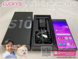 S10PLUS 128GB PRISM BLACK ศูนย์ไทย มือสอง อปก แท้ครบยกกล่อง