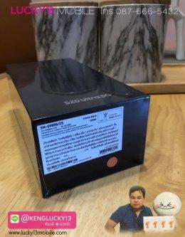 Samsung S20ULTRA มือ 1 ศูนย์ DTAC ยังไม่แกะซีน = 30,900฿