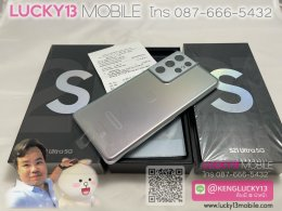 S21ULTRA 5G 128GB SILVER TH มือ 1