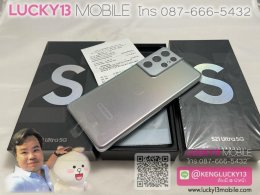 S21ULTRA 5G 128GB SILVER TH ใหม่ 25900 บาท