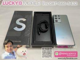 S21ULTRA 5G 12GB 128GB SILVER ศูนย์ไทย