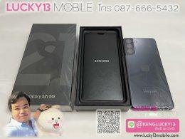 S21 256GB BLACK ศูนย์ไทย TH มือ 1 ยังไม่ใช้งาน ประกันศูนย์ 1 ปีเต็ม