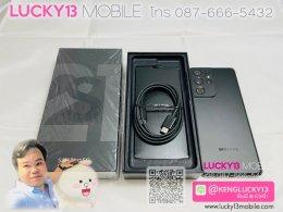 S21 ULTRA 5G 128GB BLACK มือสอง ราคาถูก