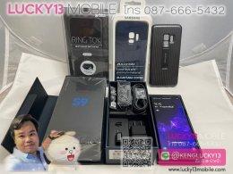 SAMSUNG GALAXY S9 MIDNIGHT BLACK เครื่องศูนย์ไทย TH
