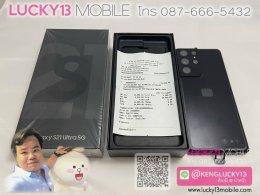 Samsung S21ULTRA 5G 128GB BLACK TH มือ 1 ใหม่ ลดราคา