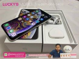 IPHONE XSMAX 256GB SILVER HK 2SIM สภาพสวยมาก 95% ยกกล่อง เพียง 38,900฿ เท่านั้น โค่ดถูก !!